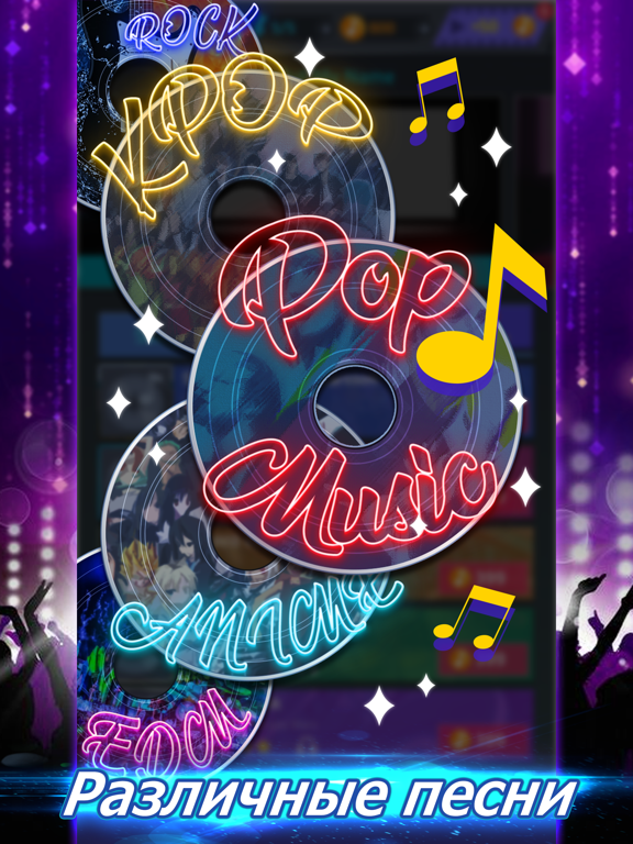 Скачать игру Tap Tap Music-Pop Songs