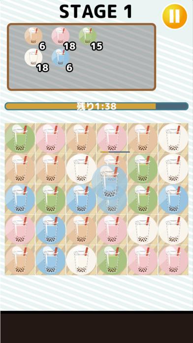 パズルdeタピオカ~全100ステージパズル~ screenshot 2