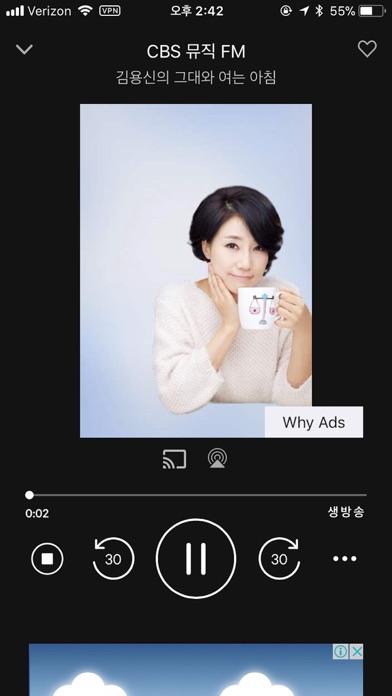 TuneIn Radio for Windows