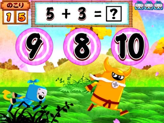 算数忍者〜たし算ひき算〜子供向け学習アプリのおすすめ画像1