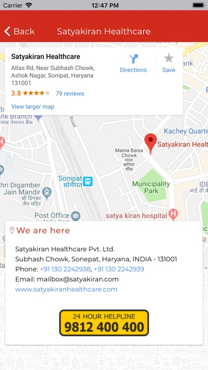 Satyakiran Healthcare Pvt. Ltd screenshot-8