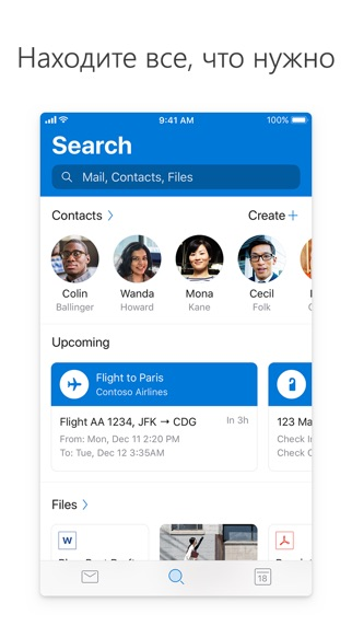 Screenshot for Microsoft Outlook in Russian Federation App Store