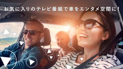 DiXiM Play for carrozzeriaのおすすめ画像3