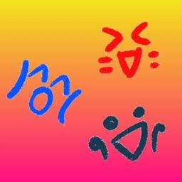 Sketch emoticons