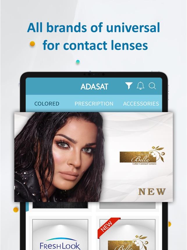 97324b2a8  ADASAT - عدسات on the App Store