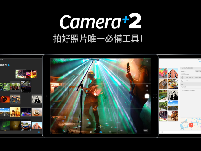 ‎Camera+ 2 Screenshot