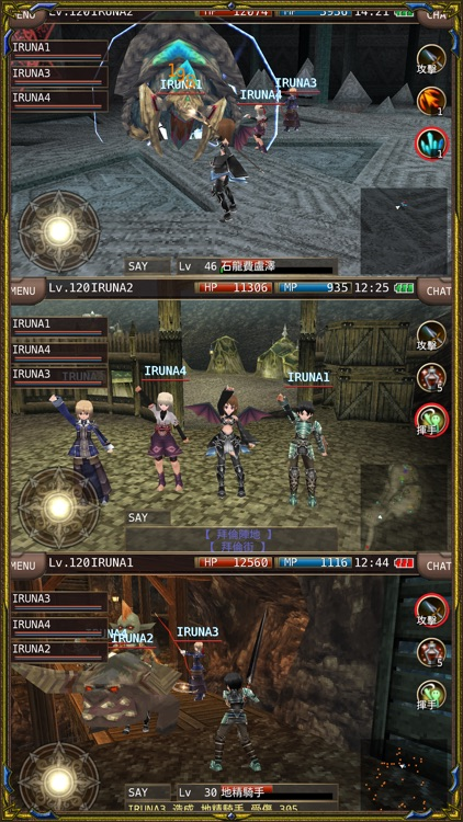 RPG 依露娜戰紀ONLINE screenshot-2