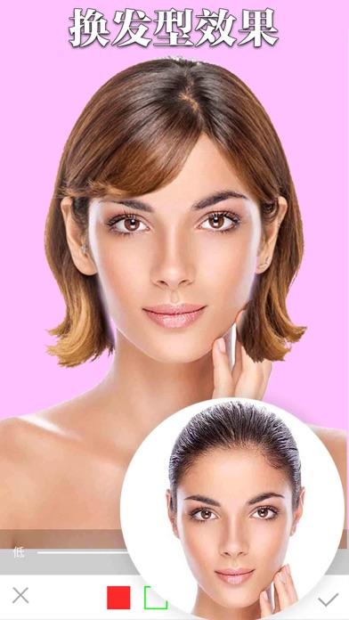 发型多多-发型设计与脸型搭配のおすすめ画像1