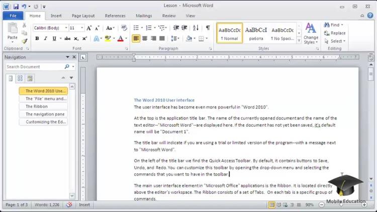 Microsoft Word VC in HD screenshot-3