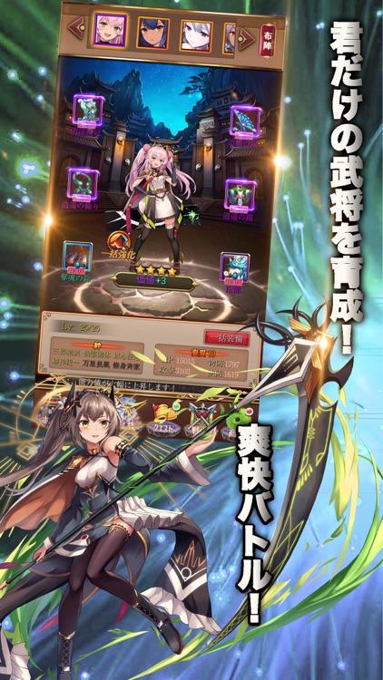 三国志の旅〜迷宮探検帳〜