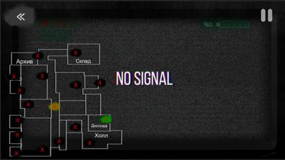 Скриншот №8 к CASE Animatronics