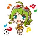 Animated Cute Gumi Sticker
