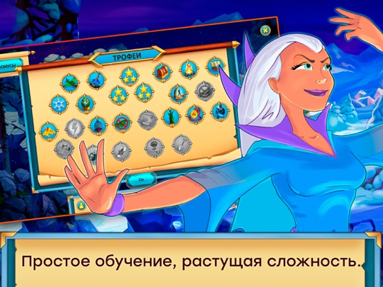 Скачать игру Кладоискатели: Королева Холода