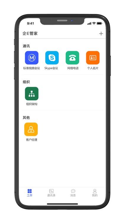 丽炬 screenshot-0