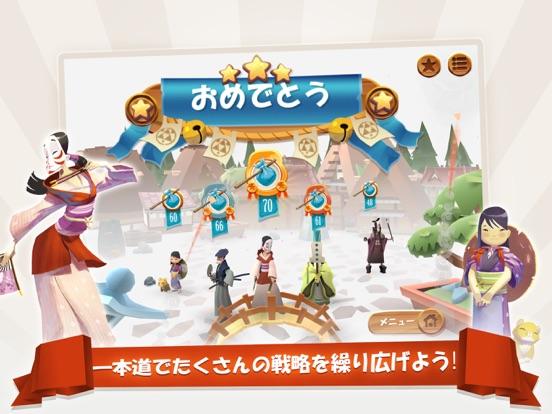 Tokaido: 楽しい日本発の新戦略ボードゲームのおすすめ画像5