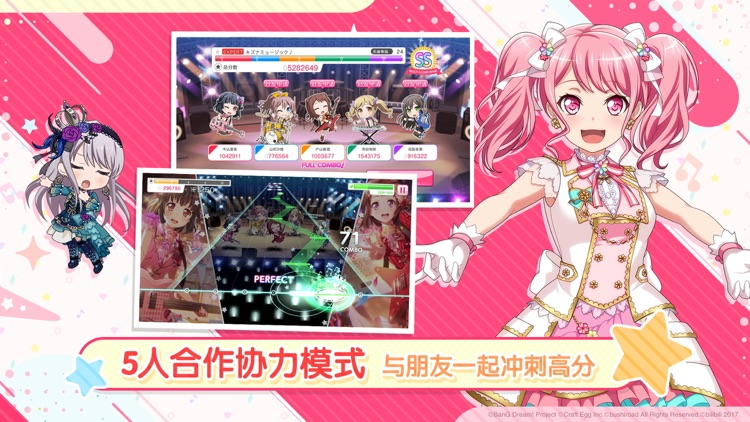 BanG Dream! 少女乐团派对! screenshot-3