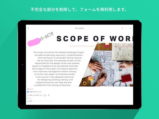 Adobe Scan: OCR 付 スキャナーアプリのおすすめ画像2