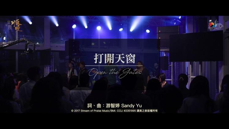 SOP - Stream of Praise Pro screenshot-7
