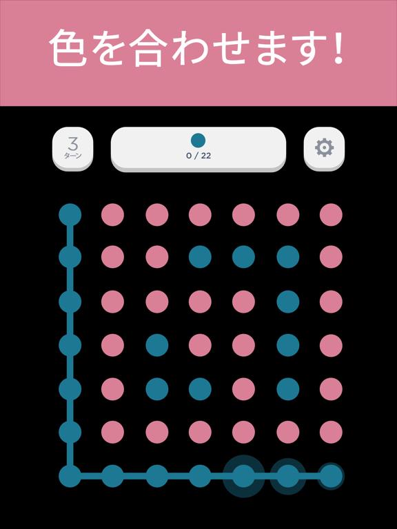 Two Dotsのおすすめ画像4