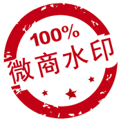 5000 app review