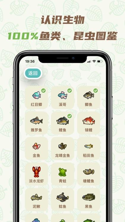 Nook百科 screenshot-7