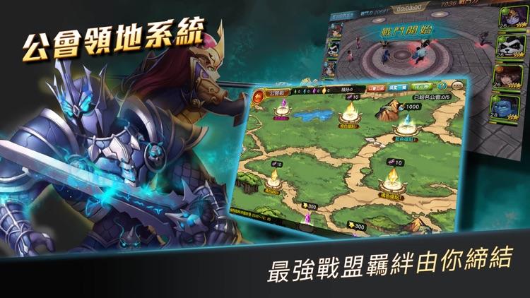 《新盜夢英雄》國際版 screenshot-3