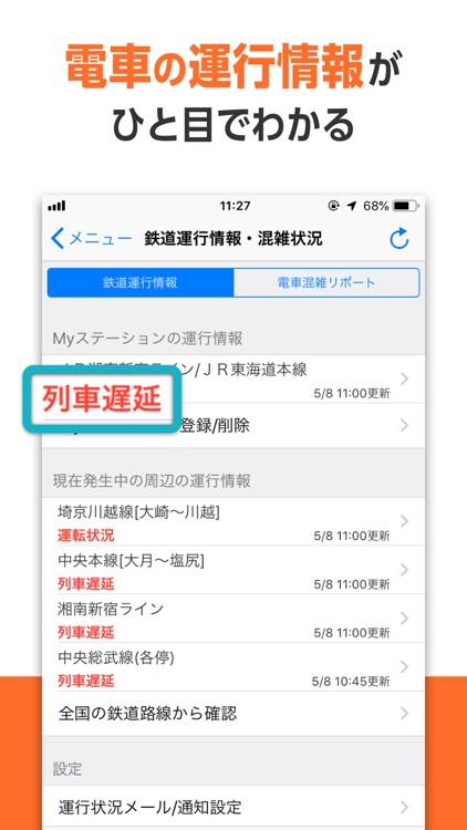 auナビウォーク screenshot-6