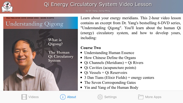 Qi Energy Video Lesson