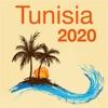 Tunis 2020 — offline map