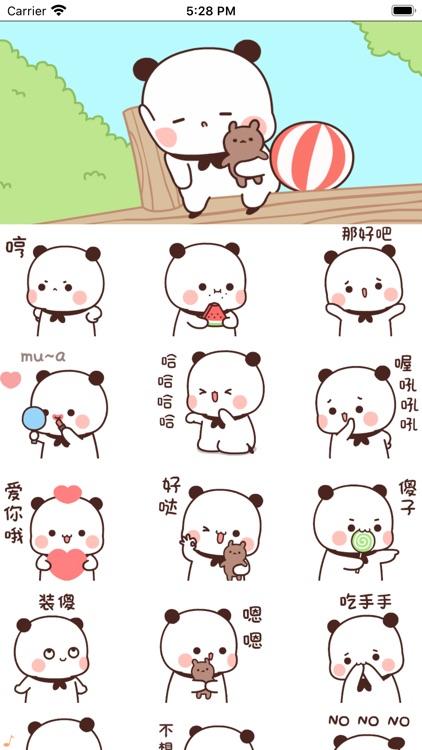 激萌小熊 screenshot-1
