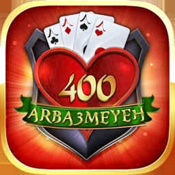 400 Arba3meyeh No-Ads أربعمائة