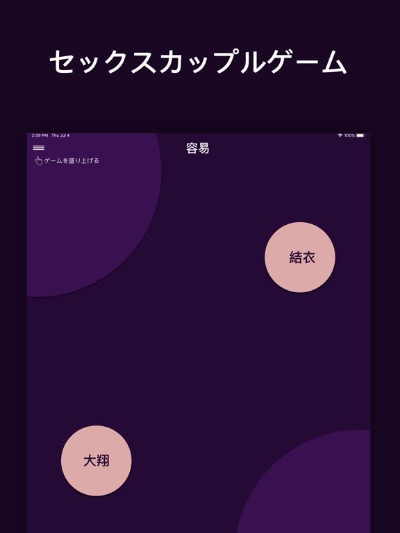 https://is4-ssl.mzstatic.com/image/thumb/Purple113/v4/c2/8d/d4/c28dd493-0994-6f33-ec31-ac4c9215272c/pr_source.png/576x768bb.png