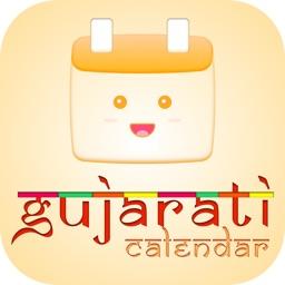 Gujarati Calendar (Panchang)
