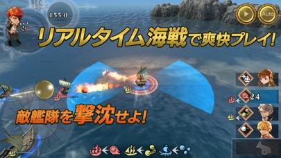 大航海時代Ⅵ:ウミロク紹介画像3