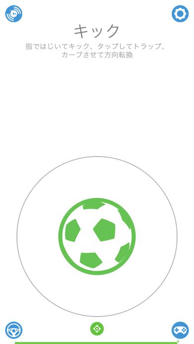 Sphero Playのおすすめ画像4
