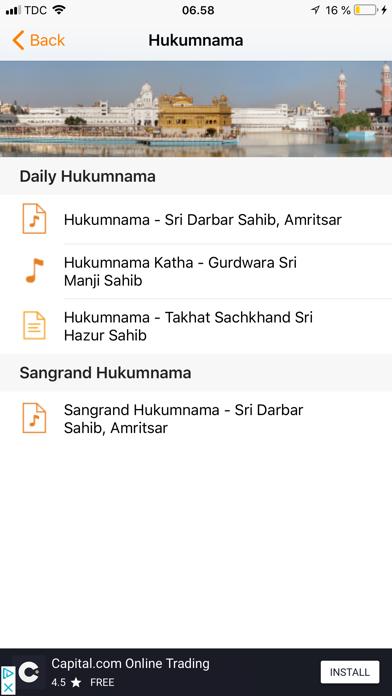 messages.download Sikh World software