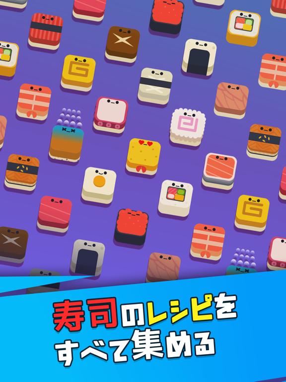 寿司工場 - スライドパズルのおすすめ画像5