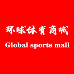 环球体育商城