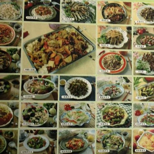 Chinese Cuisine(Menu&Cooking)