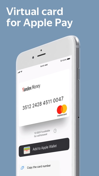 Yandex.Money—wallet and cards for Windows