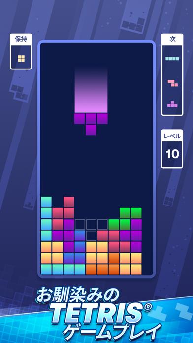 Tetris® - 窓用
