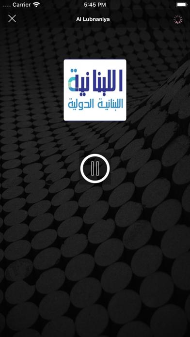 点击获取Lebanon Radios - إذاعات لبنان