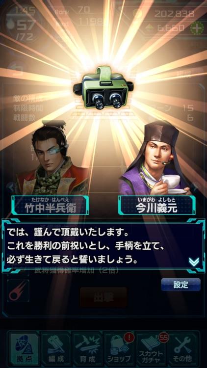 信長の野望20XX screenshot-5