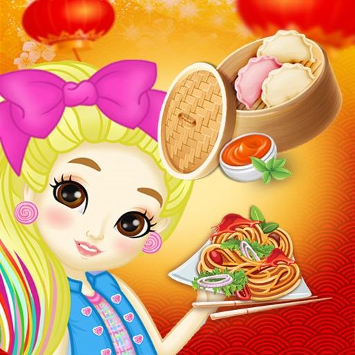 Menu Maker Chinese Food Siwa