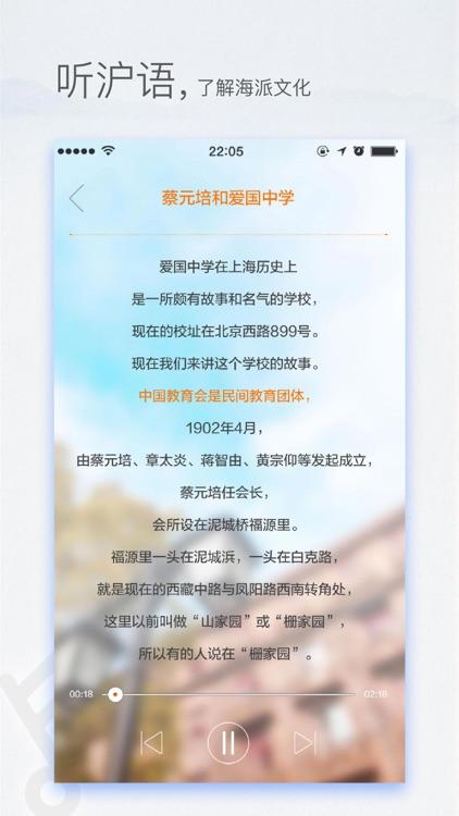 东方新闻-头条新闻与视频资讯阅读平台 screenshot-4