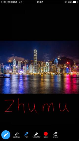 download Zhumu for PC image 2