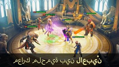 RAID: Shadow Legendsلقطة شاشة4