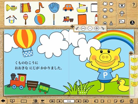 ピッケのつくるえほん for iPadのおすすめ画像1