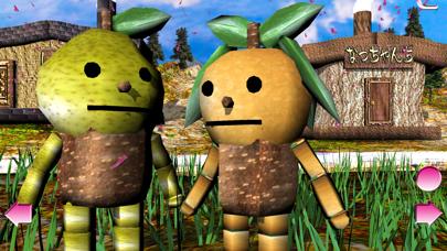 なっちゃんの梨祭り 配達編のおすすめ画像4