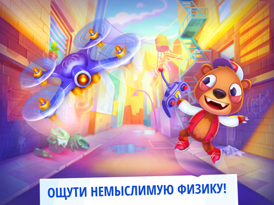 Скачать Despicable Bear - Top Games